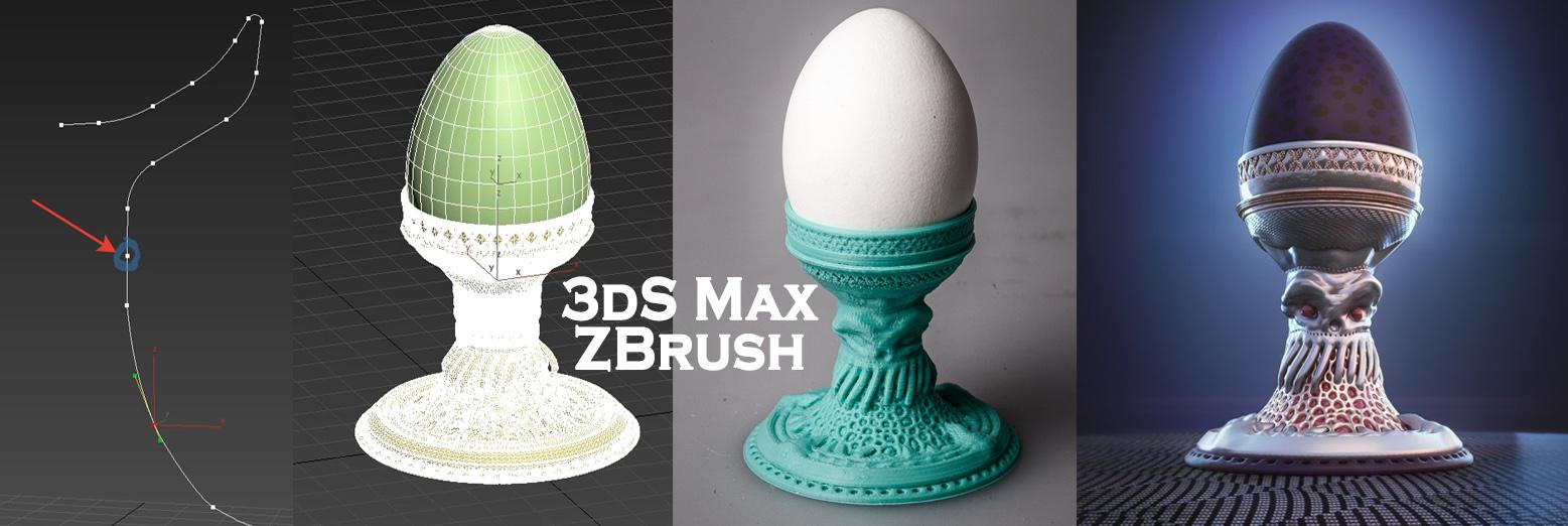 Делаем 3d модель в 3ds max и zbrush с нуля